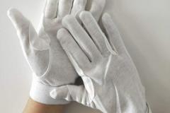 cotton-glove